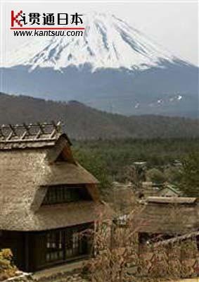 日本富士山火山