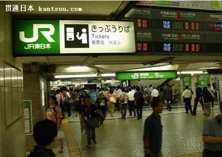 日本东京交通
