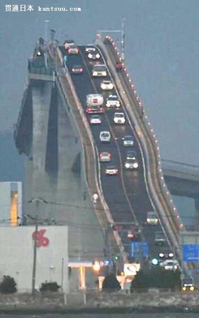 日本大桥陡峭如过山车 挑战司机驾车技术 (图)