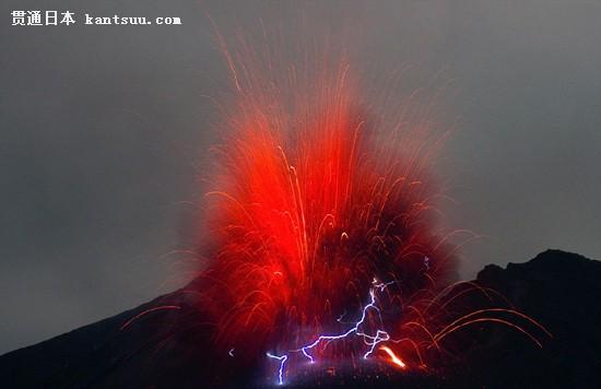 日本强震火山喷发