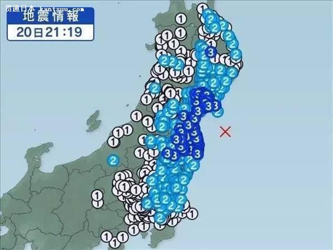 台湾时间20日晚上8点19分,日本东北部发生芮氏规模5.6地震。(图/东京新青年)