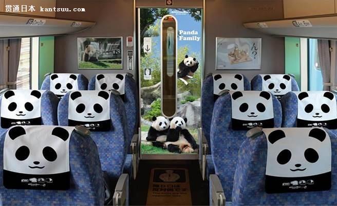JR西日本30周年 搭上熊猫列车一同庆祝吧